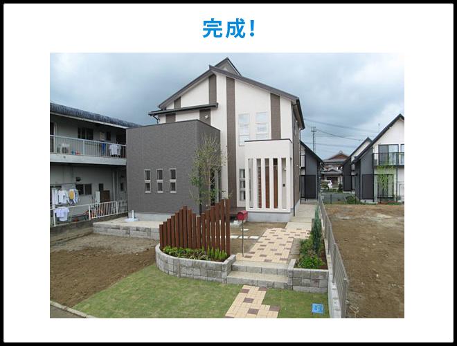 株式会社古賀工務店